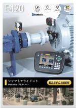 e420-pdf